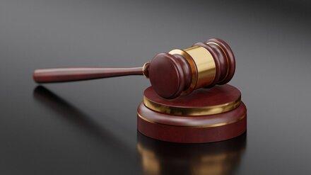 В Воронежской области все городские и районные суды закрылись от посетителей из-за COVID