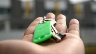 Для воронежских сирот купят жильё за 91 млн рублей