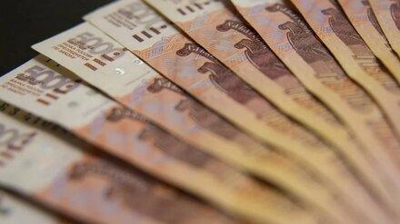 Зарплаты воронежцев выросли за год почти на 10%