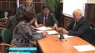 """Представители партии """"Единая Россия"""" провели единый день приёма граждан по всей стране"""
