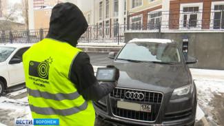 В Воронеже 40 автомобилистов рискуют получить штрафы за неоплаченную парковку