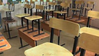 Карантин в воронежских школах продлили до 10 февраля
