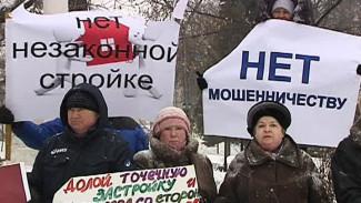 Воронежцы добились остановки строительства в районе Чижовского плацдарма