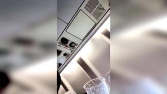Во время рейса из Воронежа в Сочи в салоне самолёта пошёл «дождь»