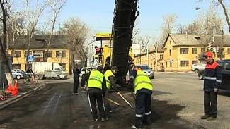 На ремонт 40 воронежских улиц будет потрачен миллиард рублей