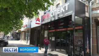 В Воронеже имущество ночного клуба арестовано на сумму более миллиона рублей