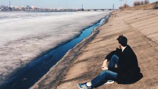 Аналитики выяснили, с чем у россиян ассоциируется Воронеж