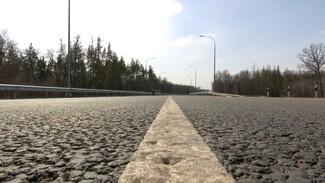 Долгожданную трассу в обход Борисоглебска запланировали открыть в 2023 году