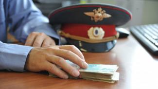 В Воронеже начальника отдела ГИБДД заподозрили в получении взяток за экзамены