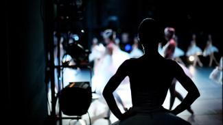 В Воронеже впервые пройдёт фестиваль современной хореографии «RE:Форма танца»