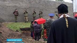 В Кантемировском районе перезахоронили останки 20 воинов