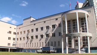 Воронежцев пригласили за бесплатной юридической помощью