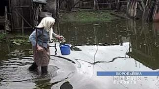 Центр Воробьёвки утопает в воде