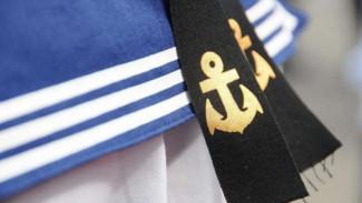 В Воронеже в День Военно-морского флота перекроют набережную