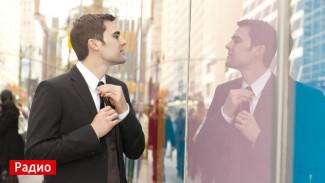 Нарциссизм: психолог о синдроме современности