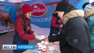 Воронежцы наелись ароматных блинов на Масленице от «Вкуснотеево»