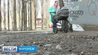 Ад для пешеходов: воронежцы пожаловались на ужасные тротуары в городе