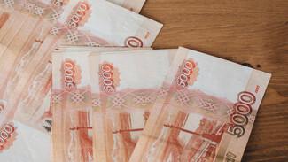 Полицейский попросил у воронежца 50 тысяч за спасение от уголовного дела