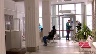 Диагностическому центру купят томограф для КТ лёгких воронежцам с подозрением на COVID