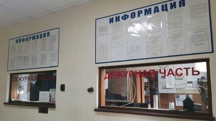 В Воронеже вымогавших деньги полицейских оставили под домашним арестом