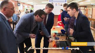 В Воронежском опорном вузе представили уникальные разработки молодых учёных