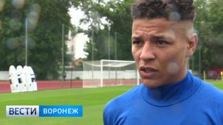 Марокканские футболисты: воронежские стадионы не уступают родным