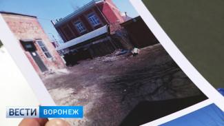 В Воронежской области реабилитационному центру вручили денежный сертификат