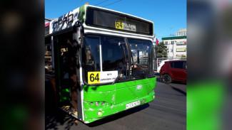 В Воронеже уволили водителя автобуса за отказ принимать оплату проезда картой