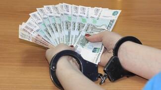 В Воронежской области осудили ростовчанку, получившую 400 тысяч по поддельным справкам