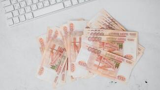 В Воронеже экс-чиновника оштрафовали на 3 млн за взятки от бизнесменов