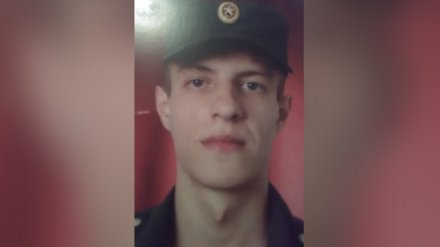 В Воронеже без вести пропал 19-летний контрактник из Оренбурга