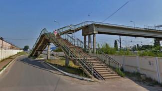 В Воронеже отремонтируют проблемный пешеходный мост у станции «Придача»