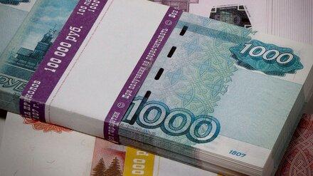 Аналитики составили топ-5 вакансий в Воронеже с зарплатой более 100 тыс. рублей