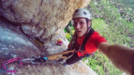 В Воронеже представят фотовыставку погибшего в Пакистане мастера спорта по альпинизму