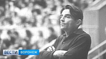 К 100-летию выдающегося Юрия Штукмана в Воронеже откроются соревнования по спортивной гимнастике