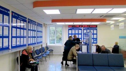В Воронеже будут судить инспектора, клиенты которой экономили на налогах