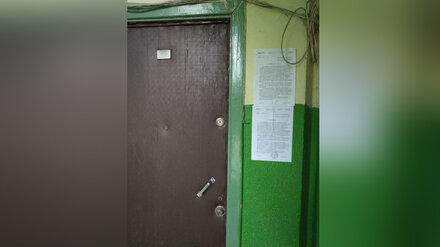В Воронеже жильцы многоэтажки на месяц остались без воды из-за заливающего их соседа