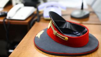 В Воронежской области полицейский, забравший вещдоки на 1 млн рублей, получил реальный срок