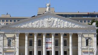 Новый облик оперного театра в Воронеже выберут на архитектурном конкурсе