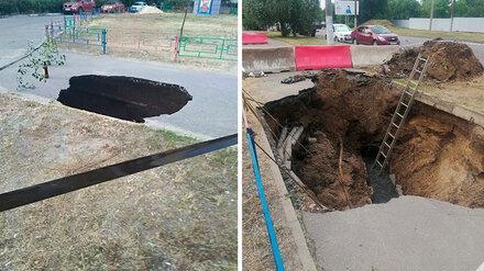 Во дворе многоэтажки в Воронеже на 2 метра провалился асфальт