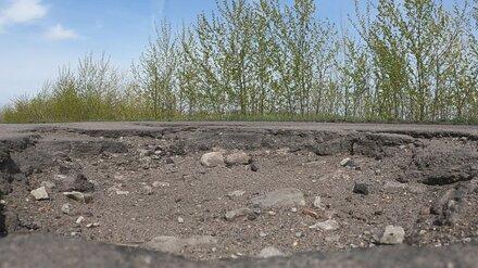 Прокуроры потребовали отремонтировать 9 улиц в воронежском райцентре