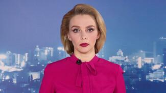 Итоговый выпуск «Вести Воронеж» 30.11.2020
