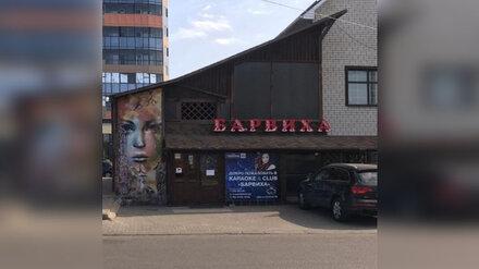 В Воронеже опечатали клуб «Барвиха» после пищевого отравления клиента
