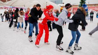 Воронежцев позвали на бесплатные уроки катания на коньках и командные квесты