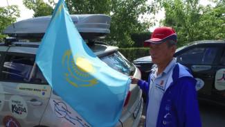 Воронеж стал первой остановкой международного автопробега до Южной и Северной Кореи