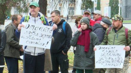 В Воронеже доведённые до отчаяния работники стеклотарного завода вышли на митинг