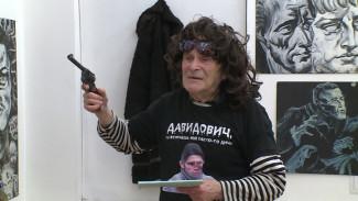 В Воронеже открылась выставка великого гения всех времён и народов