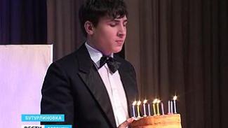 Непрофессиональный театр Бутурлиновки отмечает юбилей