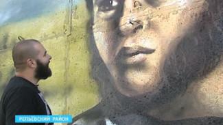 Воронежский художник с помощью граффити превращает склады в арт-объекты