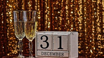 Воронежцам рассказали, как правильно пить в Новый год